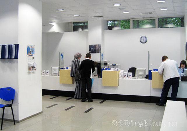 Офис Банка Русский Стандарт