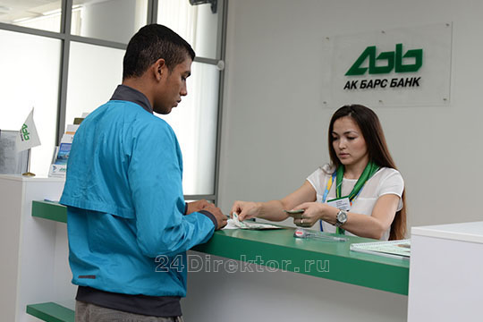 Офис «АК Барс» Банка