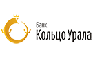Банк «Кольцо Урала»