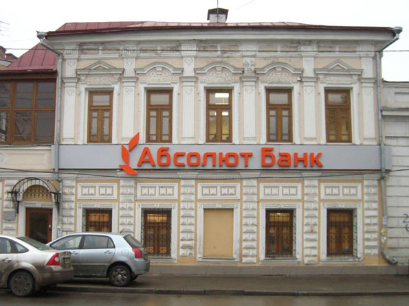 Абсолют банк офис