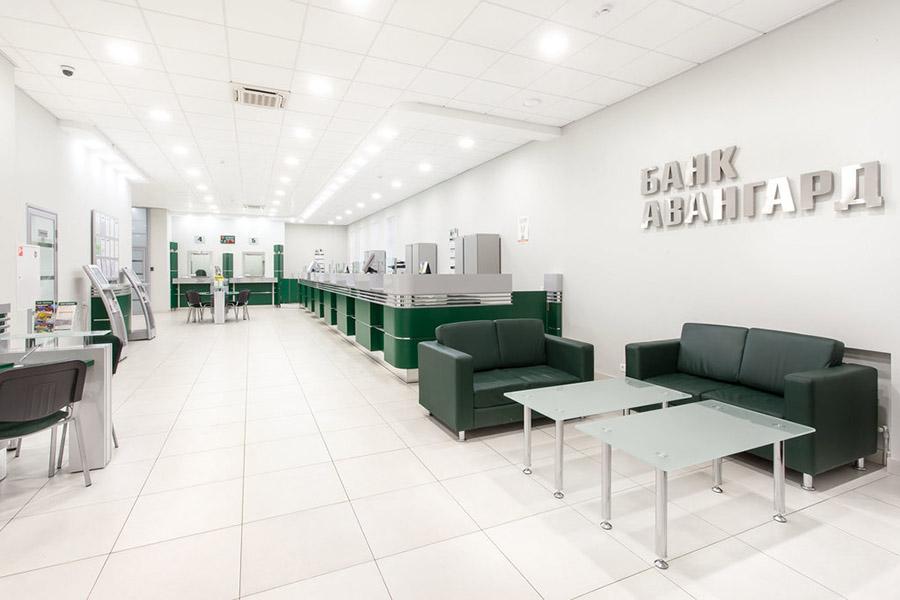 Банк Авангард офис
