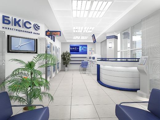 БКС Банк офис