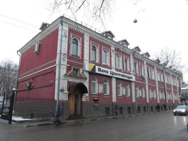 Офис ЦентроКредит