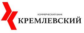 Банк Кремлевский