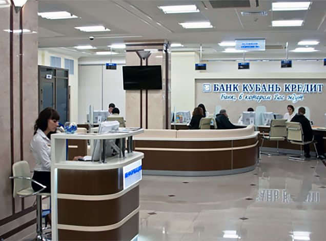 Банк «Кубань Кредит» офис