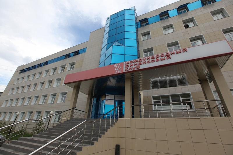 Банк МФК - офис