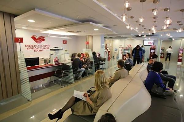Московский Кредитный Банк - офис