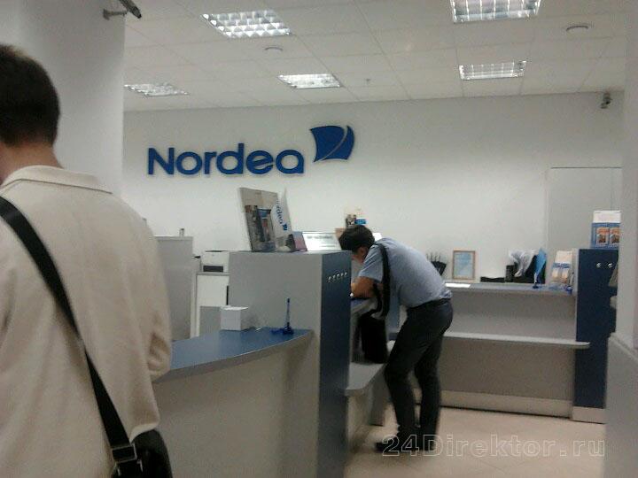 Нордеа Банк офис