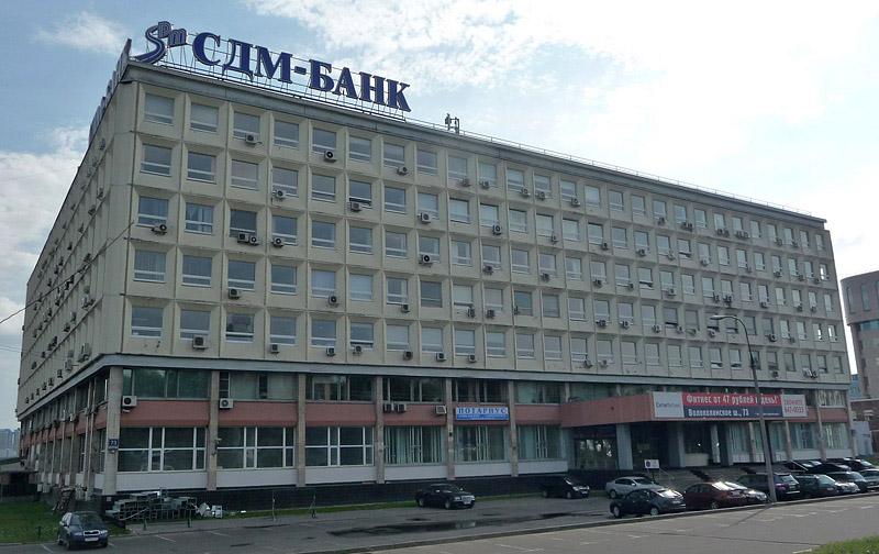 СДМ-Банк офис