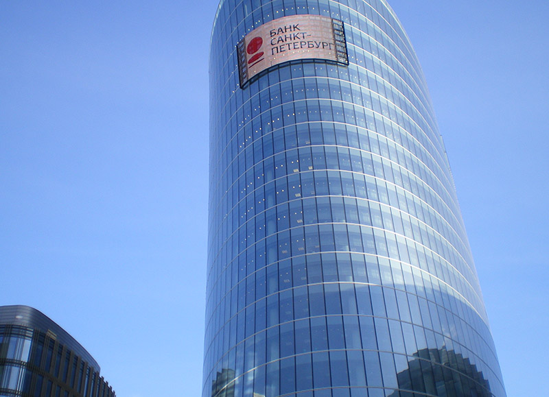 Банк Санкт-Петербург офис