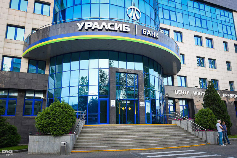 Банк Уралсиб офис