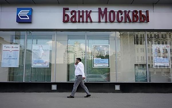 ВТБ Банк Москвы офис