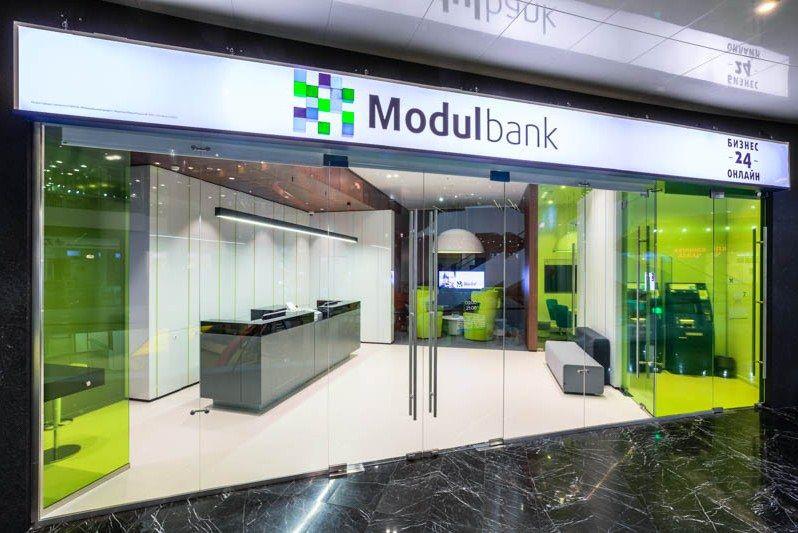 Модульбанк - офис