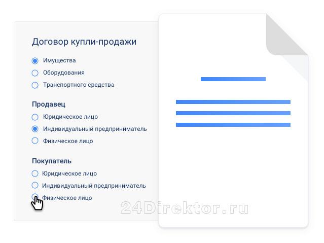 Банк «Сфера» - возможности интернет-банка (документооборот)