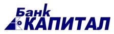 Банк «Капитал»